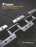 Asphalt Batch Plant Processing Brochure
